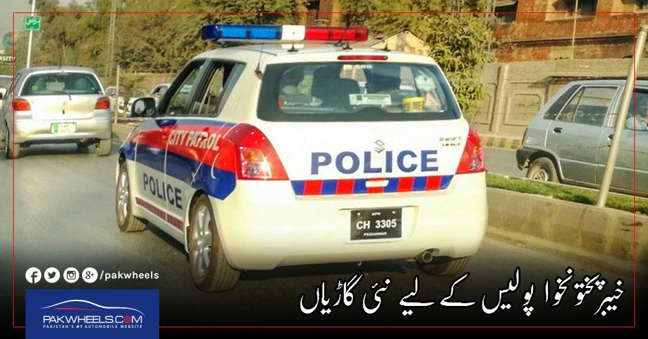 kpk-police-new-swift-urdu