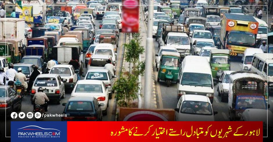lahore-alternate-routes-urdu