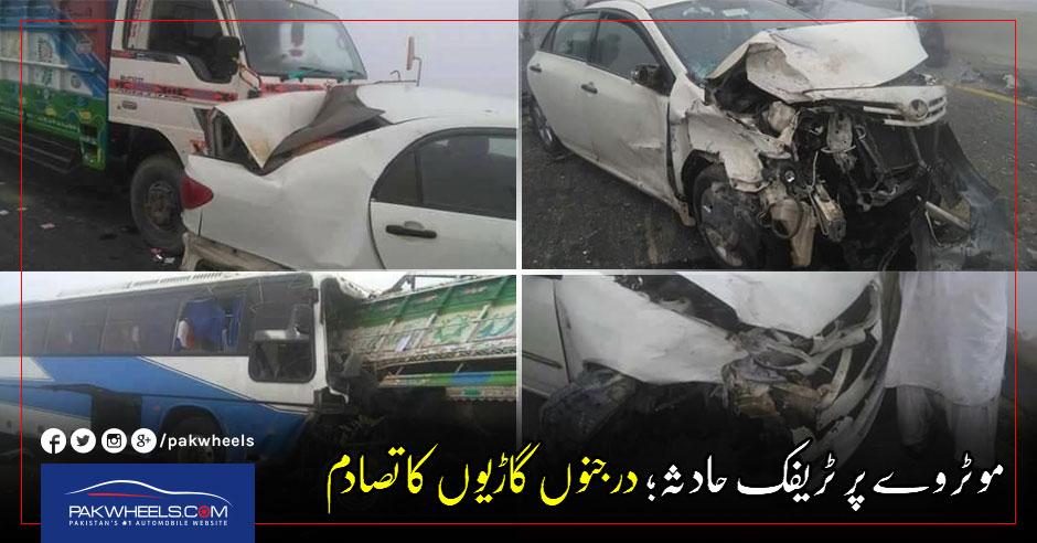 motorway-accident