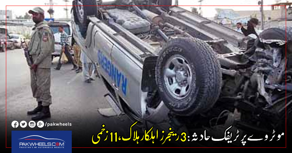 rangers-accident-urdu