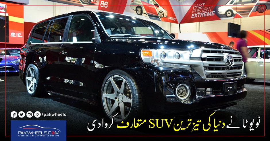 toyota-land-speed-cruiser-urdu