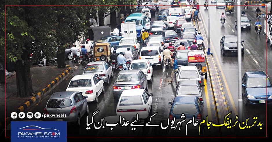 traffic-jam-lahore-urdu