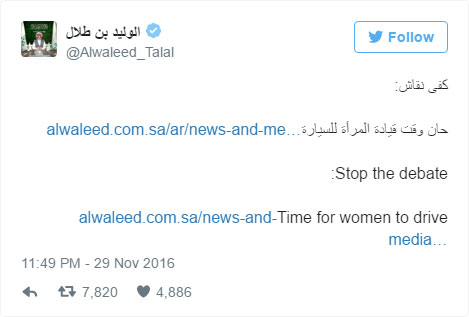 let-women-drive-saudi-prince-tweet