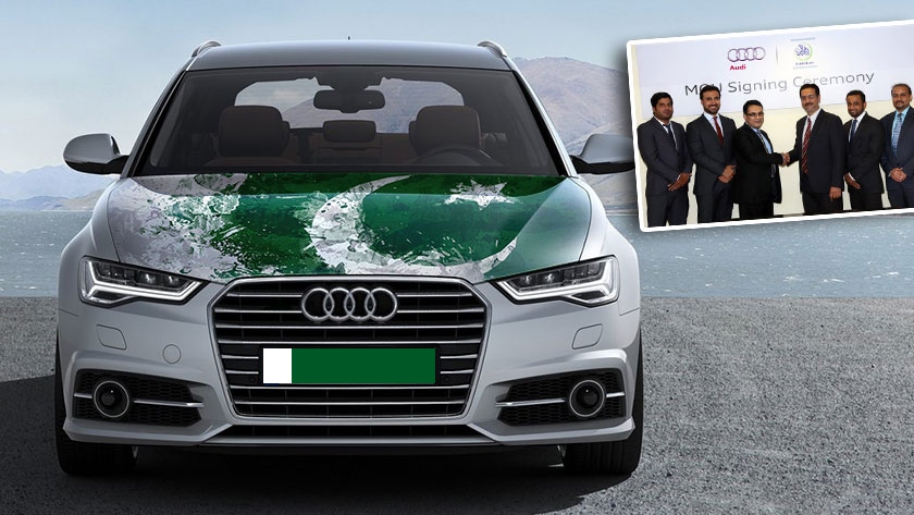 audi pakistan bankislami featured