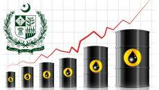 fuel-price-increase-urdu