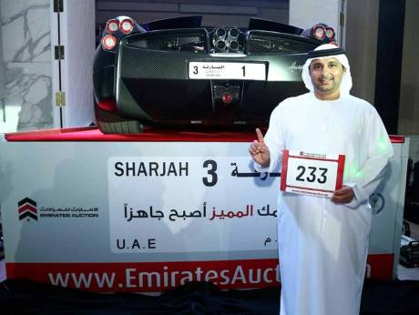 Arif Ahmad Al Zarouni - Winner of Sharjah 1 number plate