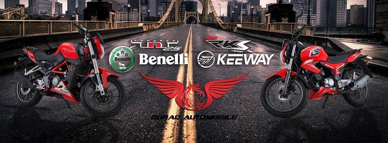 Benelli Keeway Feature