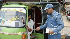 City Traffic Police Lahore