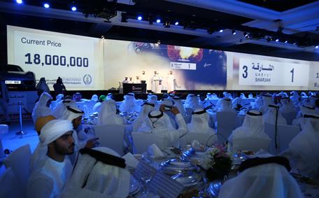 Emirates Auctions 1