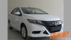 Honda Jazz look alike in China