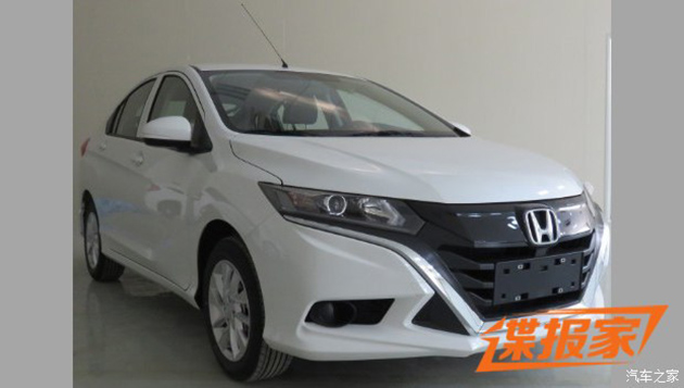 Honda Jazz look alike in China