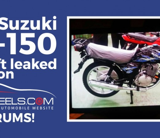 New Suzuki GS-150 leaked on PakWheels Forum