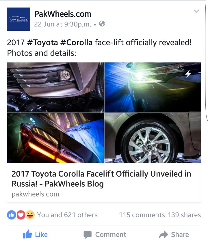 PakWheels Instant Articles on Facebook Page