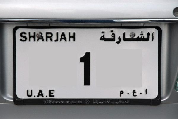 Sharjah-1