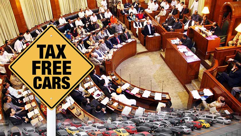 Tax Free Cars Punjab Government Members