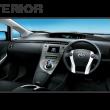 Pakistan Toyota Prius