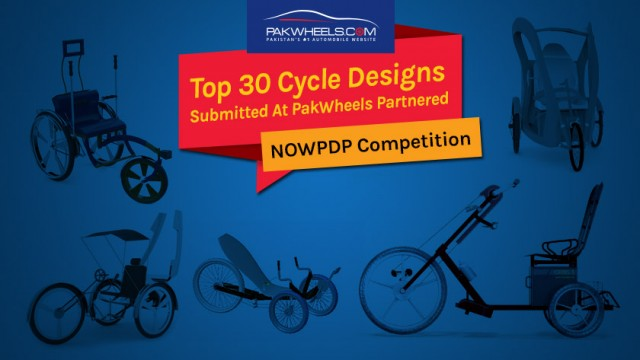 nowpdp-cycle-design-competition