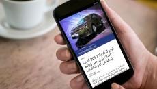 pw-fb-instant-articles-urdu