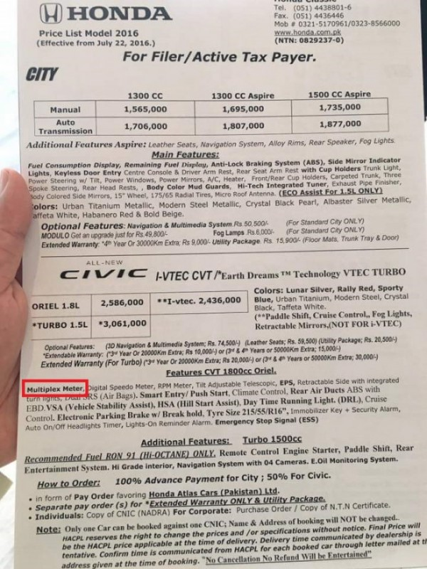 Another dealer spec-sheet suggesting a multi-plex speedometer