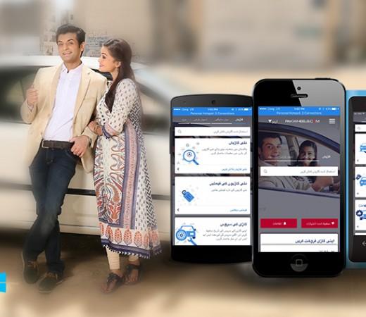 featured-urdu-app