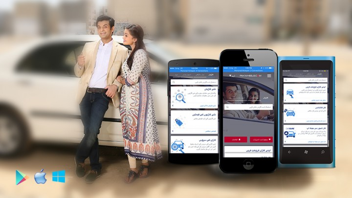 featured-urdu-app