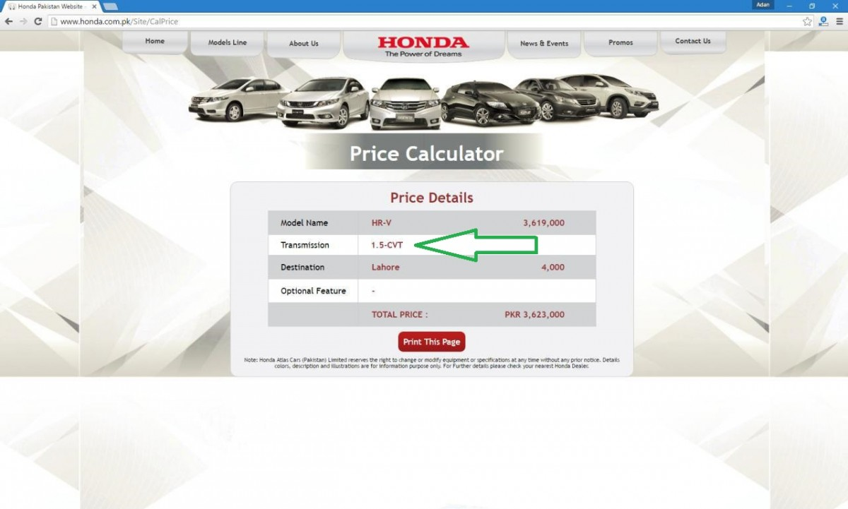 Correct information displayed on Honda Atlas HR-V's price calculator after our post from yesterday!