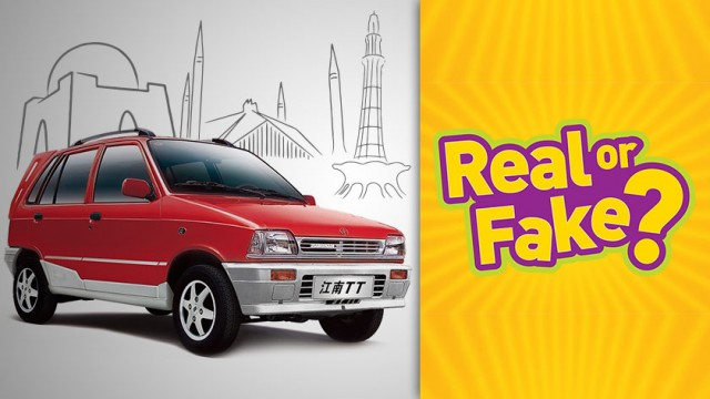 suzuki mehran real fake