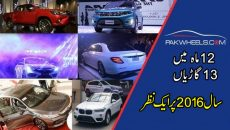 year-2016-launch-urdu