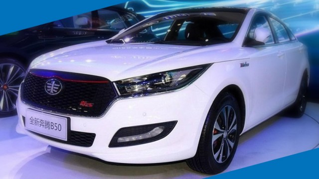 New China Car Prices In Pakistan