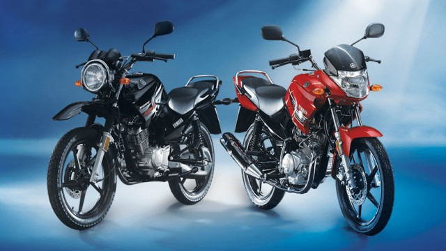yamaha-ybr-monthly-installment