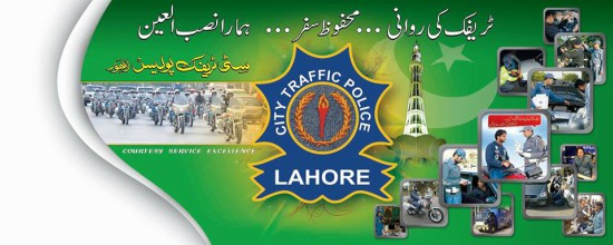 Lahore City Traffic Police