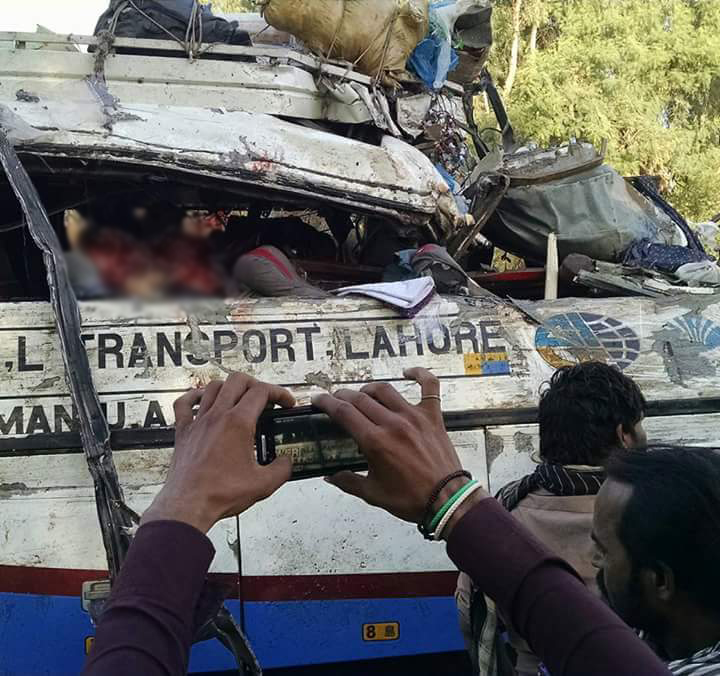 Khanpur Accident