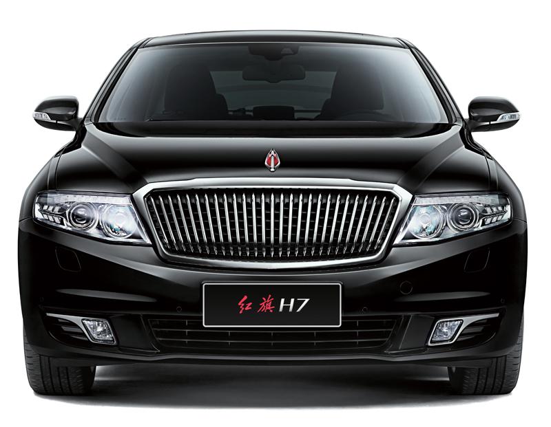 Hongqi H7 1