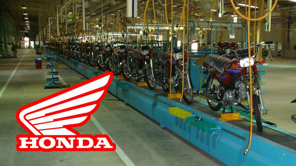 honda-bike-plant