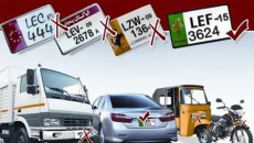 illegal-number-plates-lahore