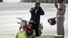 islamabad-police 1.0
