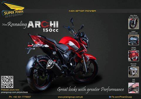 archi-150