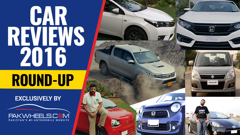 PakWheels Car Reviews 2016