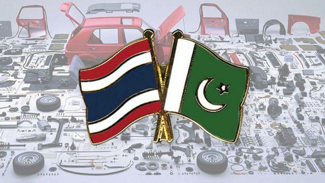pakistan-thailand-fta-paapam