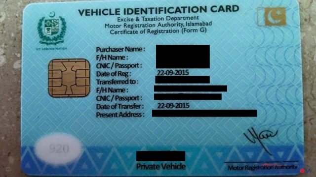 Islamabad ETO Smart Vehicle Registration Card