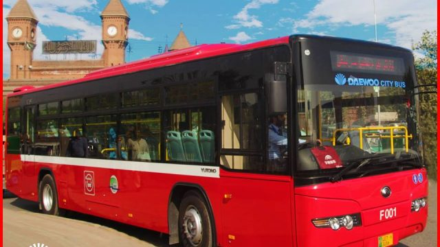 Daewoo Pakistan to Operate the La Feeder Bus Service