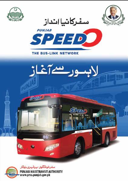 Punjab Govt Launches Metro Feeder Bus Service In Lahore