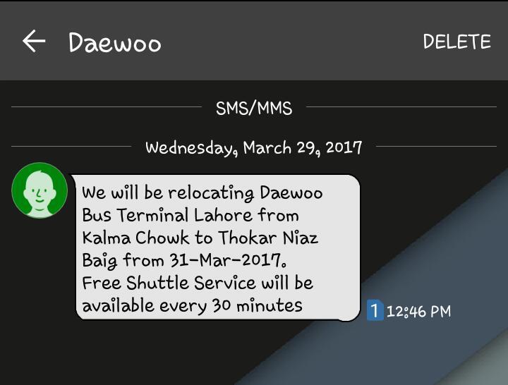 daewoo-sms