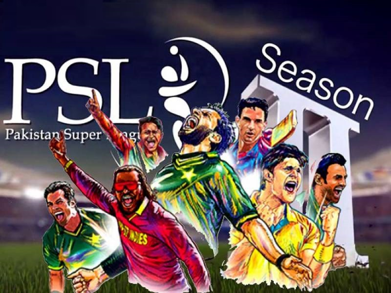 psl-final-to-be-played-in-lahore-on-march-5-1488201172-3114