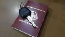 car-documents