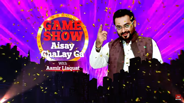 game-show-aisay-chalay-ga-with-aamir-liaquat-2017-passes-registration-timing-bol-tv