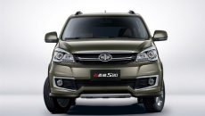 faw-sirius-s80-2017-model-price-in-pakistan-specs-features-mileage-pics