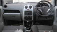 faw-v2-interior