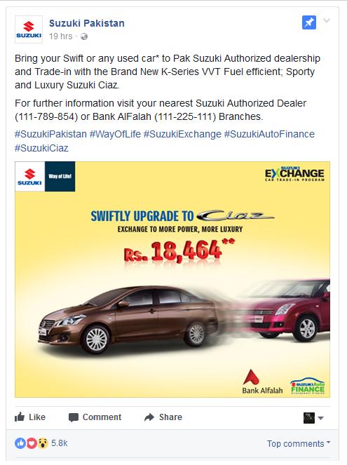 Suzuki Ciaz Exchange Campaign