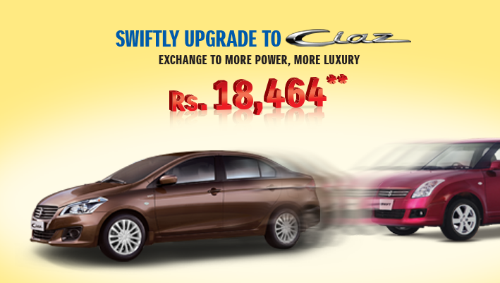 Suzuki-ciaz-exchange-program-feature-e1504005111561